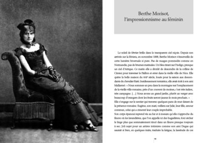 Feuilletage-imperatrices-artistes-cocottes-berthe-morisot