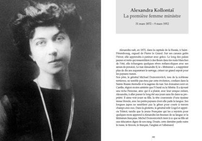 Feuilletage-oubliees-de-la-victoire-alexandra-kollontai